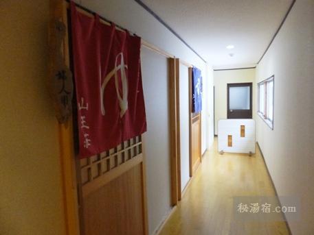 七味温泉 山王荘13