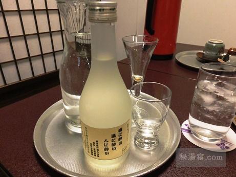五色の湯旅館-夕食18