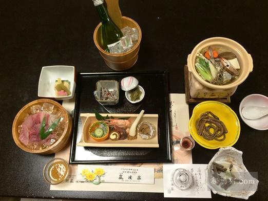 嵐渓荘-夕食33