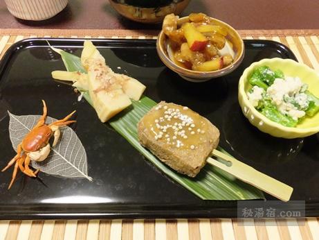 五色の湯旅館-夕食8