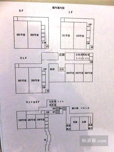 五色の湯旅館-部屋59