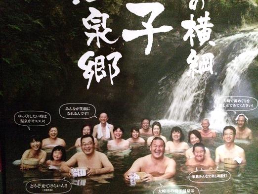 吹上温泉 峯雲閣 日帰り入浴 ★★★+