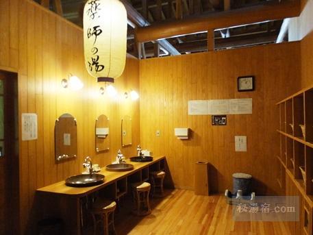 小安峡温泉 多郎兵衛旅館7