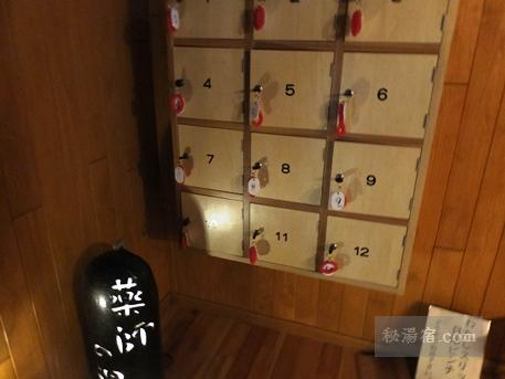 小安峡温泉 多郎兵衛旅館6