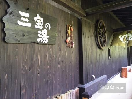 小安峡温泉 多郎兵衛旅館42