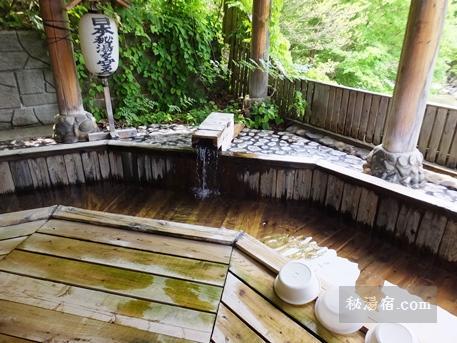 鷹の湯温泉42
