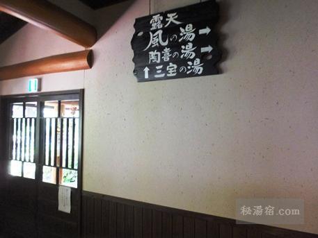 小安峡温泉 多郎兵衛旅館16