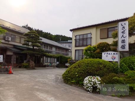 東鳴子温泉 いさぜん旅館7