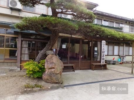 東鳴子温泉 いさぜん旅館8