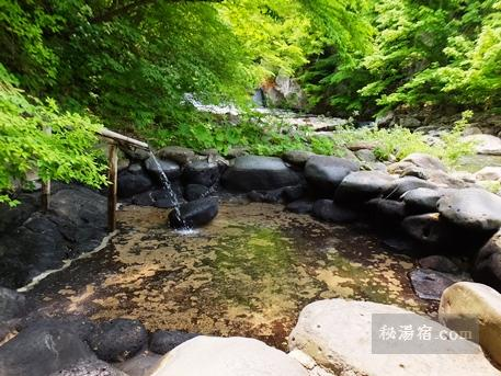 鷹の湯温泉50