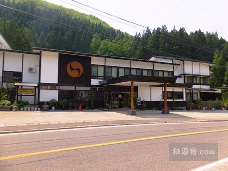 小安峡温泉 多郎兵衛旅館2