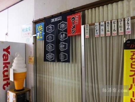 須川高原温泉2016夕食-4