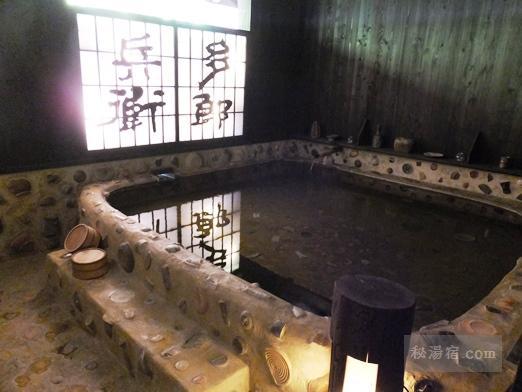 小安峡温泉 多郎兵衛旅館24
