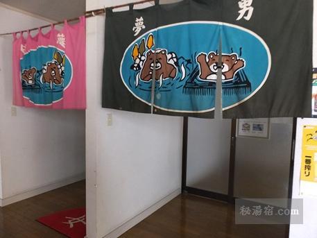 南郷(夢)温泉 共林荘13