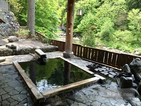 鷹の湯温泉56