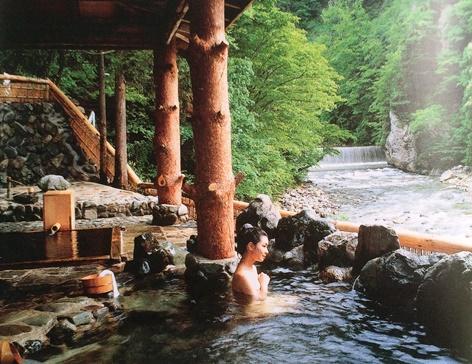 鷹の湯温泉58