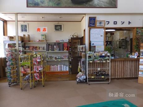 南郷(夢)温泉 共林荘11