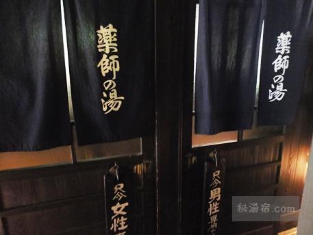 小安峡温泉 多郎兵衛旅館18