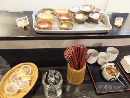 沓掛温泉 満山荘 朝食4