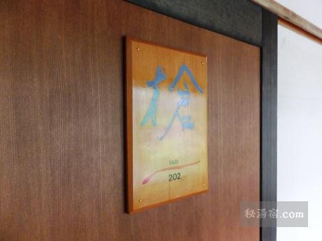 沓掛温泉 満山荘 部屋88