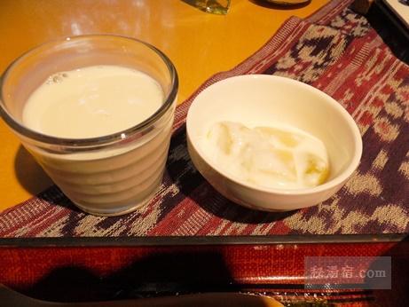 沓掛温泉 満山荘 朝食19