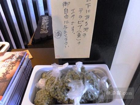 沓掛温泉 満山荘 部屋93