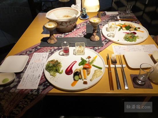 沓掛温泉 満山荘 夕食12