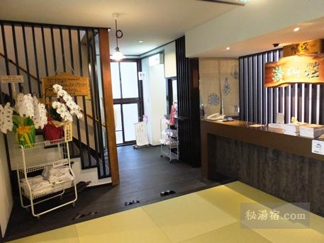 沓掛温泉 満山荘 部屋72