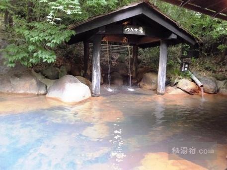 黒川温泉 山河15