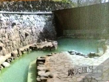 草津温泉 大滝乃湯26