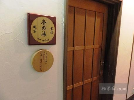 草津ホテル 風呂30