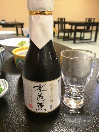 草津ホテル 夕食11