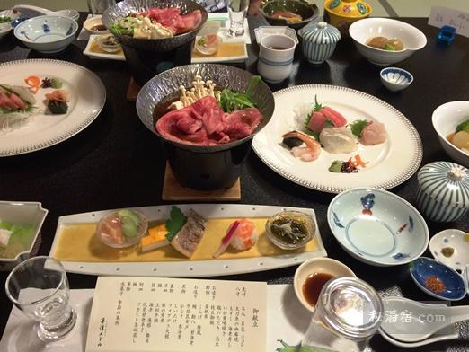 草津ホテル 夕食1