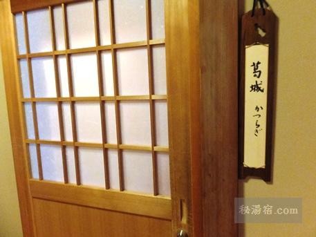 草津ホテル 部屋32