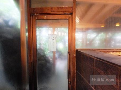 草津ホテル 風呂23