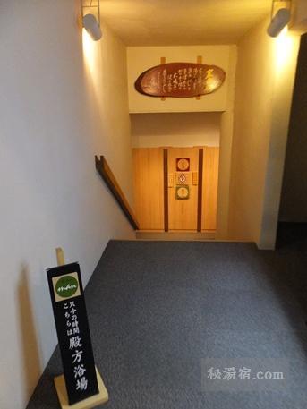 草津ホテル 風呂15
