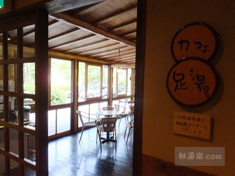 草津ホテル 部屋30