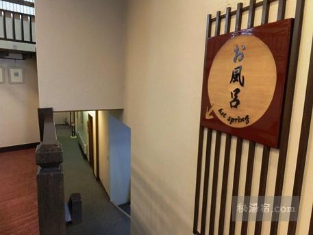 草津ホテル 風呂33