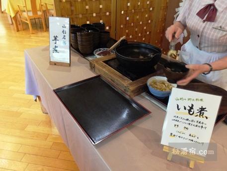 蔵王国際ホテル 朝食17