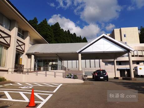 蔵王国際ホテル 部屋2