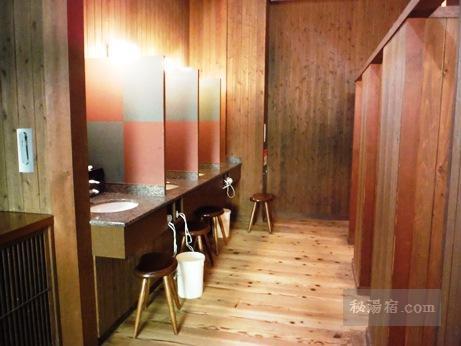 蔵王国際ホテル 温泉3