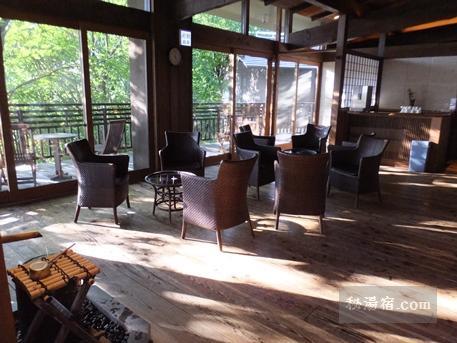 蔵王国際ホテル 温泉16