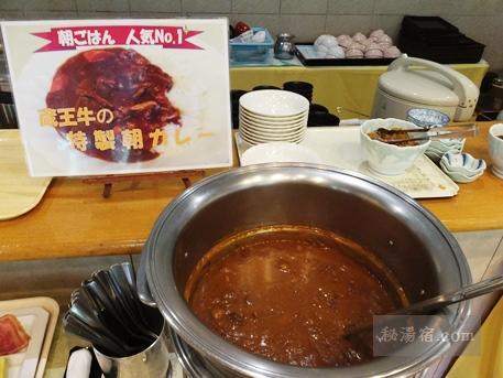 蔵王国際ホテル 朝食23