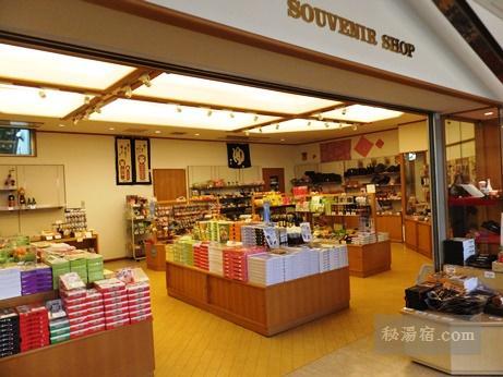 蔵王国際ホテル 部屋35