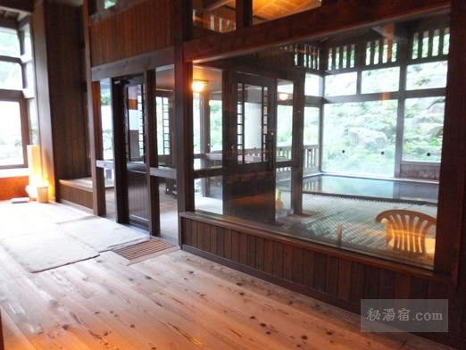 蔵王国際ホテル 温泉39