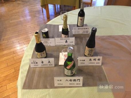 蔵王国際ホテル 夕食18