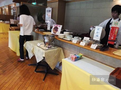 蔵王国際ホテル 朝食9