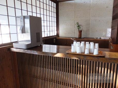 蔵王国際ホテル 温泉17