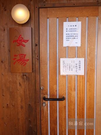 蔵王温泉 上湯共同浴場31