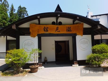 銀山温泉 滝見舘13